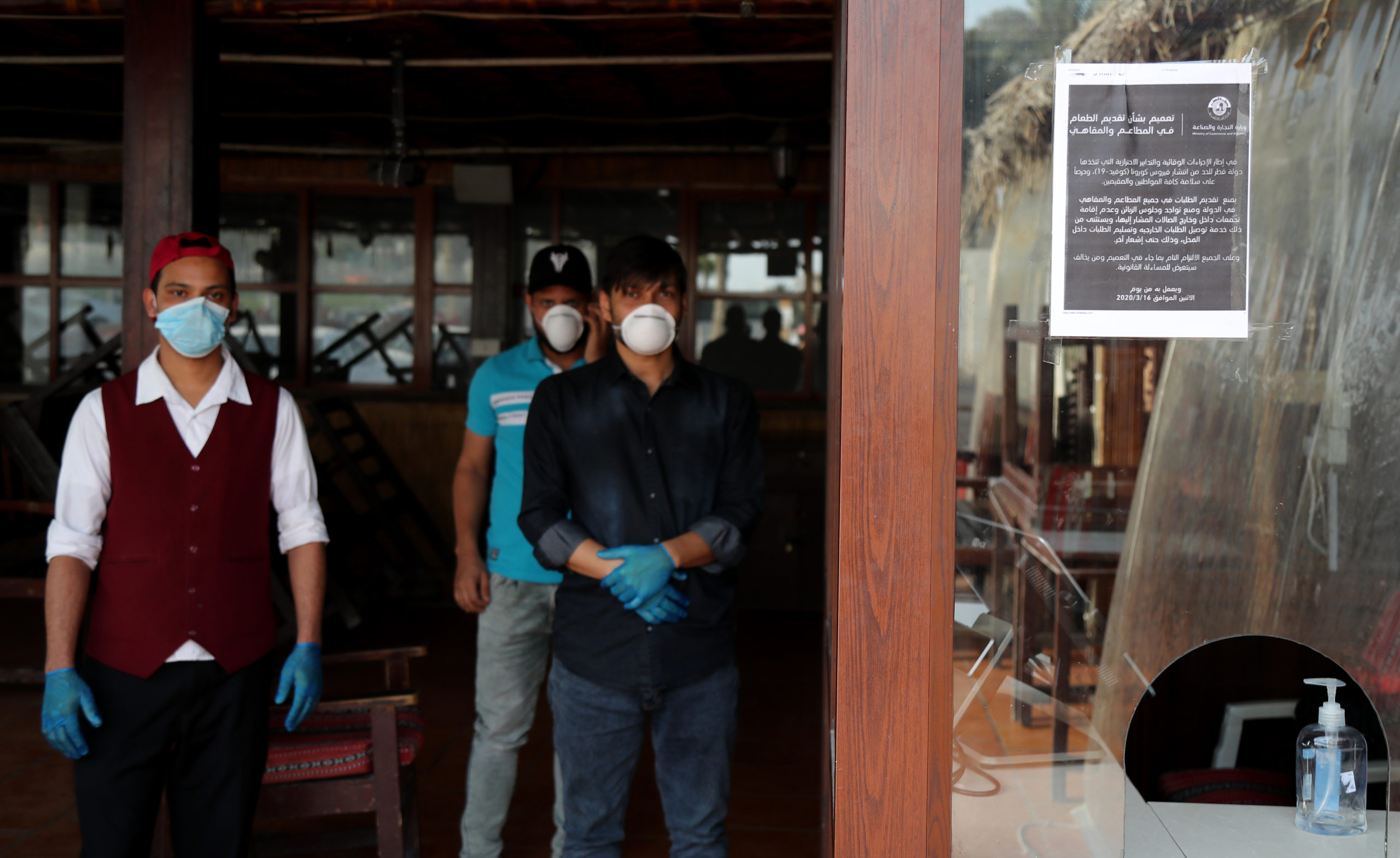 Migrant workers in Gulf countries are blocked from calling their families on the internet during coronavirus pandemic.